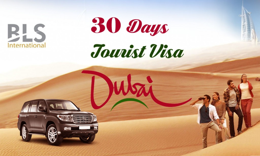 30 Days Tourist Visa for Dubai