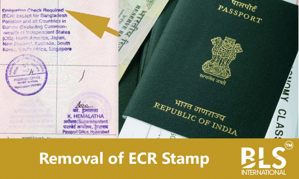 Removal of ECR stamp