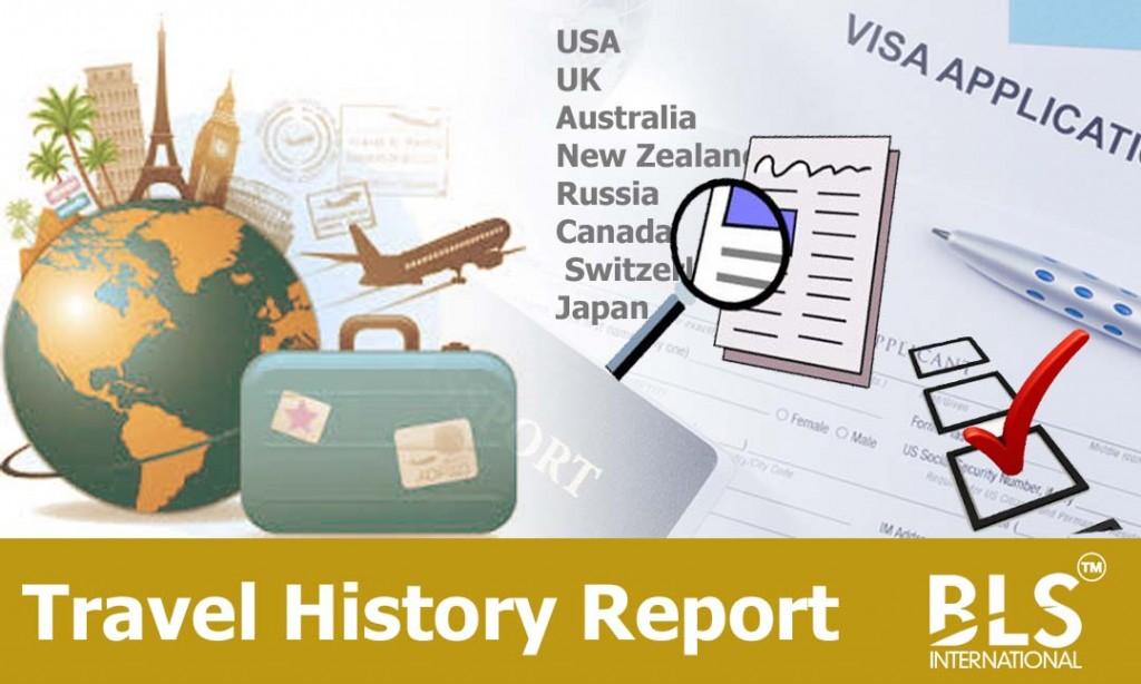 Travel History Report