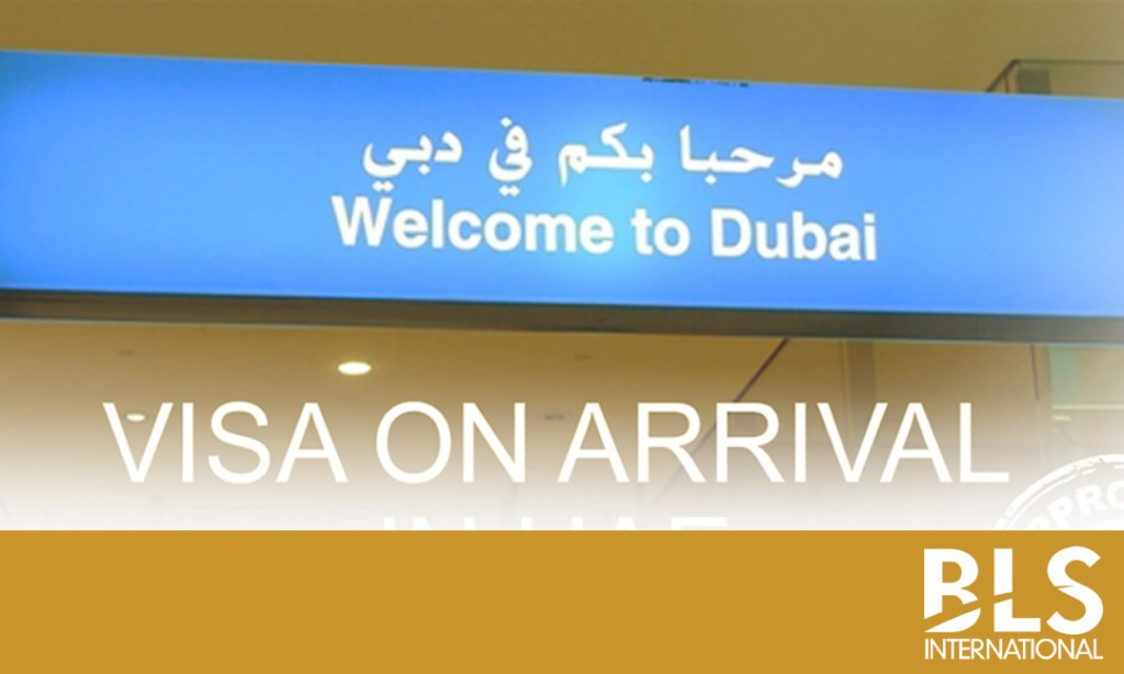 Visa on Arrival at Dubai International Airport