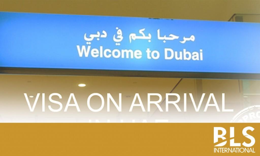 Visa on Arrival at Dubai International Airport